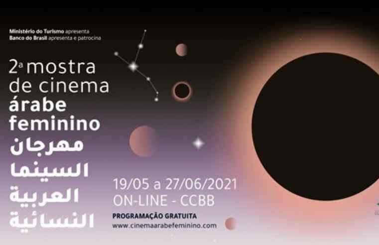 2ª Mostra de Cinema Árabe Feminino traz mais de 40 produções e destaca Palestina